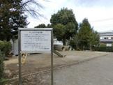 坊山団地児童遊園
