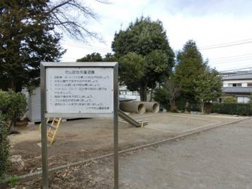 坊山団地児童遊園の画像1