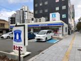 ローソン 和歌山友田町店