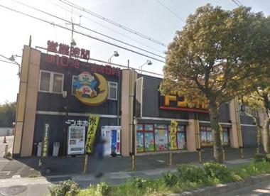 ドン・キホーテ 枚方店の画像1