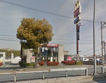 マクドナルド 枚方バイパス店の画像1