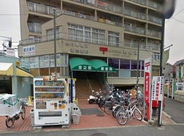 枚方宮之阪郵便局の画像1