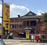 カルビ一丁和歌山店