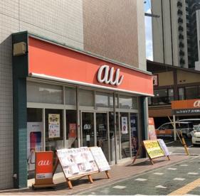 auショップ JR和歌山駅前の画像2