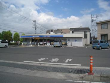 ローソン さいたま堀崎店の画像2