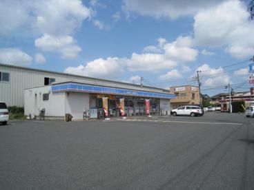 ローソン さいたま大和田一丁目店の画像1