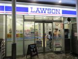 ローソン 横須賀久比里店