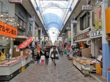 横浜橋商店街の画像1