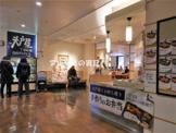 大戸屋ごはん処 横浜ビジネスパーク店