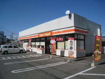 セイコーマート まんだな店の画像1