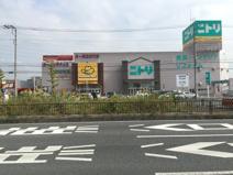 ニトリ 大宮バイパス店