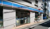 ローソン 長崎四丁目店