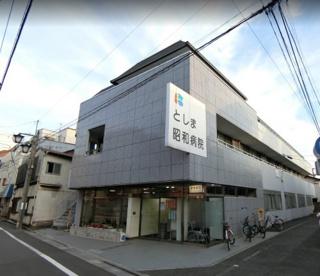としま昭和病院の画像1