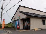 中野簡易郵便局