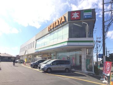ファミリーマート TSUTAYA大宮指扇店の画像1