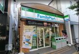 ファミリーマート本蓮沼駅前店