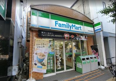 ファミリーマート本蓮沼駅前店の画像1