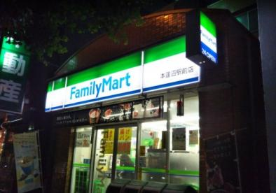 ファミリーマート本蓮沼駅前店の画像2