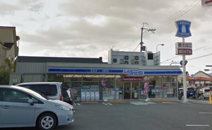 ローソン 西宮大島町店の画像1