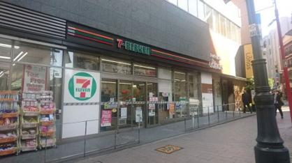 セブン-イレブン赤坂3丁目一ツ木通り店の画像1