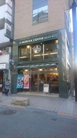 モリバコーヒー 赤坂一ツ木通り店の画像1
