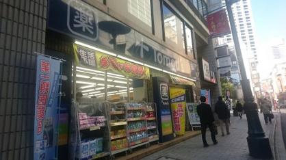 トモズ 赤坂店の画像1