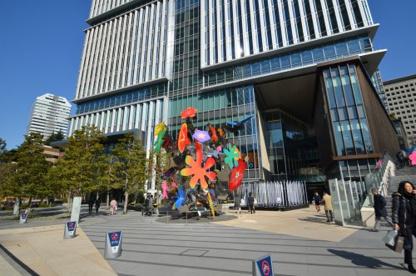 東京ガーデンテラス紀尾井町の画像1