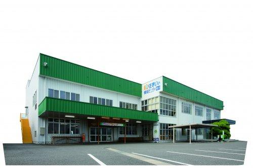 住まいの情報センター松川の画像
