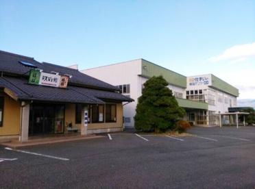 住まいの情報センター松川の画像2