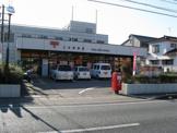 土佐郵便局