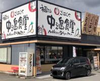 和歌山中之島食堂