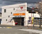 和歌山中之島郵便局