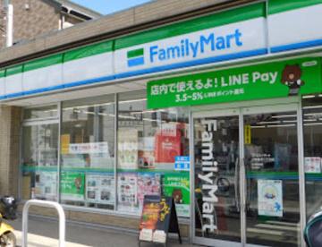 ファミリーマート江東塩浜二丁目店の画像1