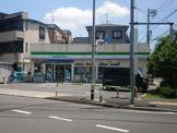 ファミリーマート東十条六丁目店