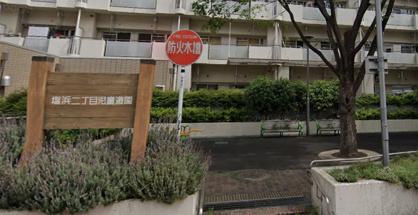塩浜二丁目児童公園の画像1
