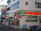 サンクス横浜石川町