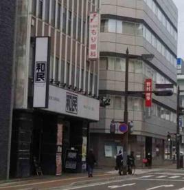 野村證券(株) 和歌山支店の画像2