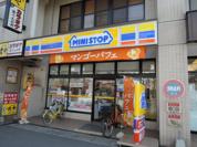 ミニストップ坂戸駅北口店