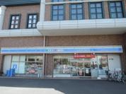 ローソン坂戸駅北口店