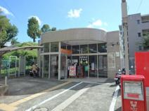 泉北御池台郵便局