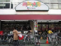 新鮮大売 ユータカラヤ 東武練馬店の画像1