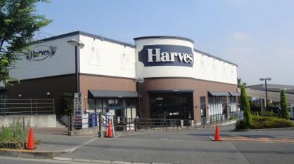 ハーベスはびきの店の画像1