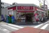 miniピアゴ関町北1丁目店