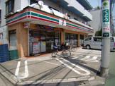 セブン-イレブン練馬関町東1丁目店