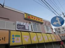 マインマート石川町