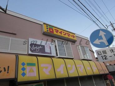 マインマート石川町の画像1