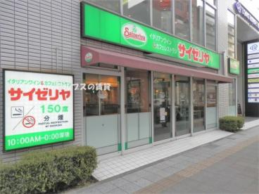 サイゼリヤ ダイワロイネットホテル横浜関内店の画像1