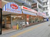 ジョナサン 横浜公園店