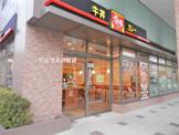 すき家 横浜羽衣町店