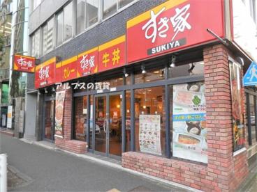 すき家 関内店の画像1